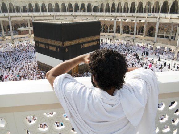 Last 10 Days of Ramadan & Eid Umrah
