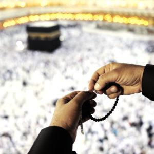 When is Hajj 2017?
