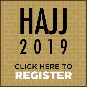 Free Hajj 2019