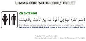Dua for Entering Bathroom or Toilet